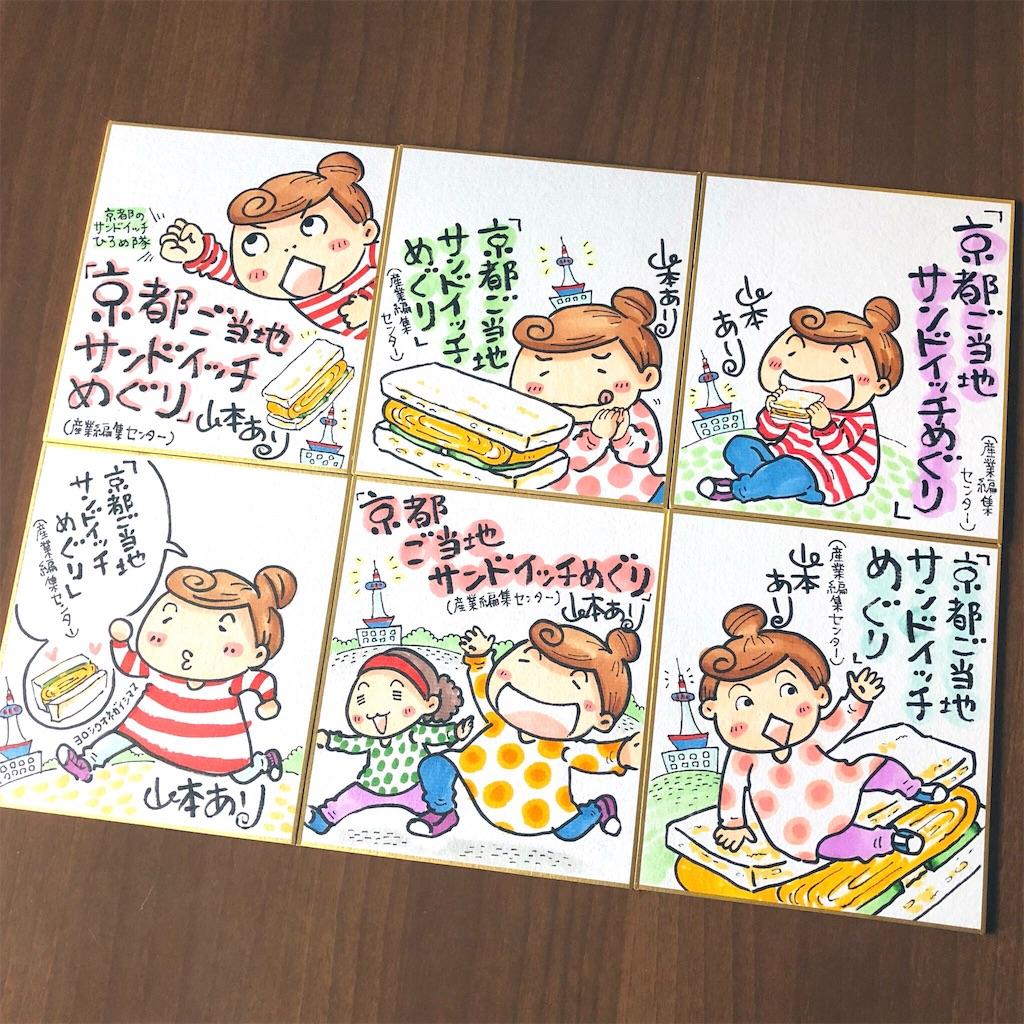 f:id:yamamotoari:20190201004515j:image