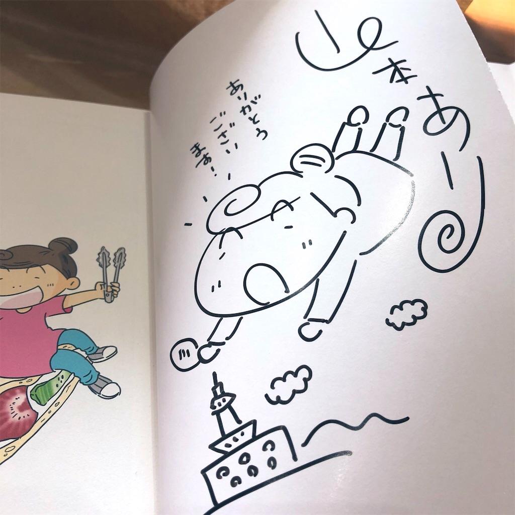 f:id:yamamotoari:20190210105704j:image