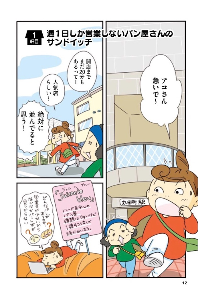 f:id:yamamotoari:20190212010912j:image