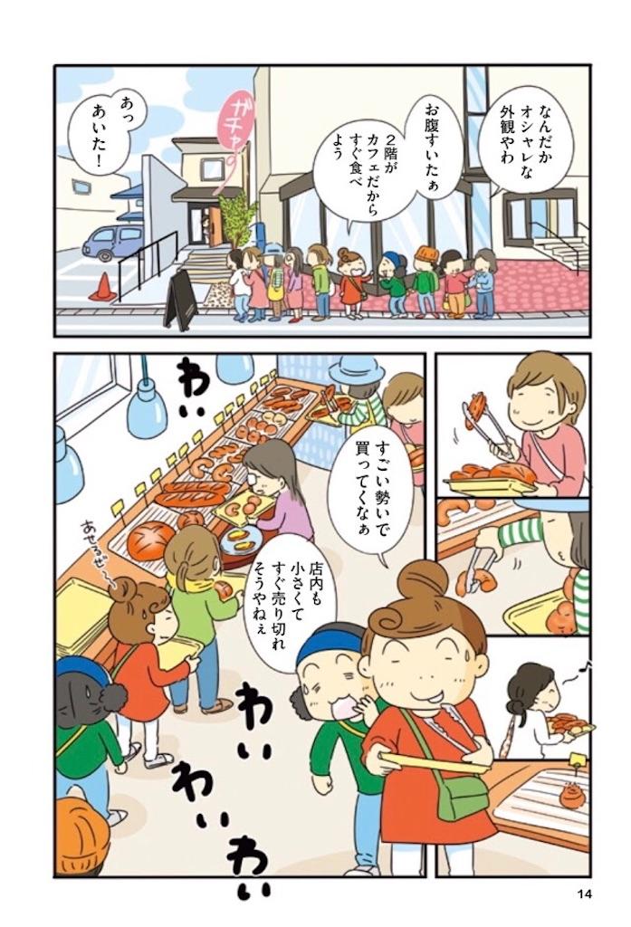 f:id:yamamotoari:20190212011034j:image