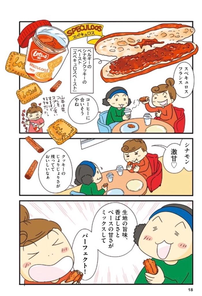 f:id:yamamotoari:20190212011315j:image