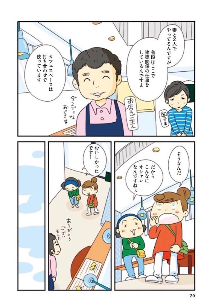 f:id:yamamotoari:20190212011503j:image
