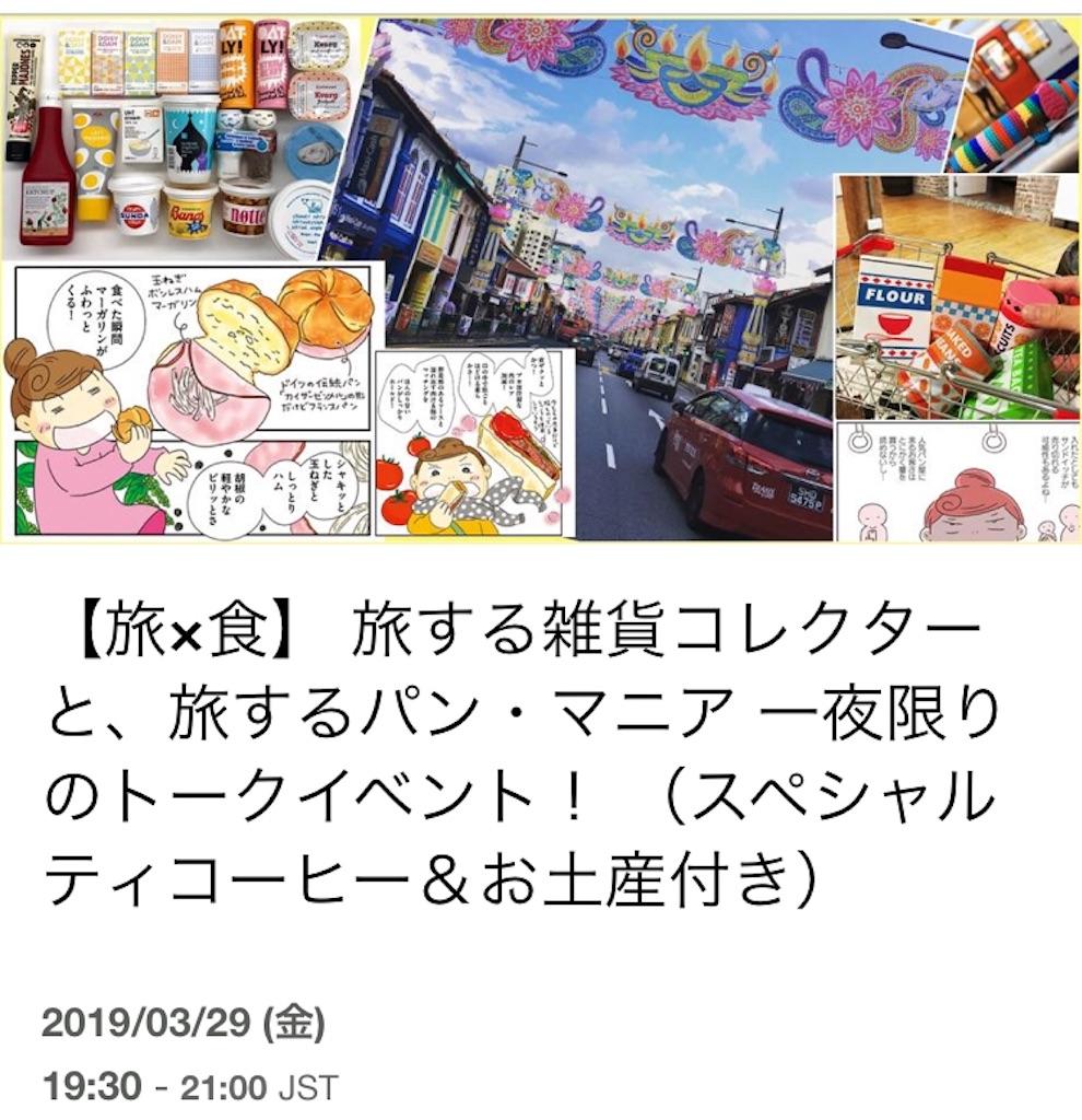 f:id:yamamotoari:20190218092949j:image