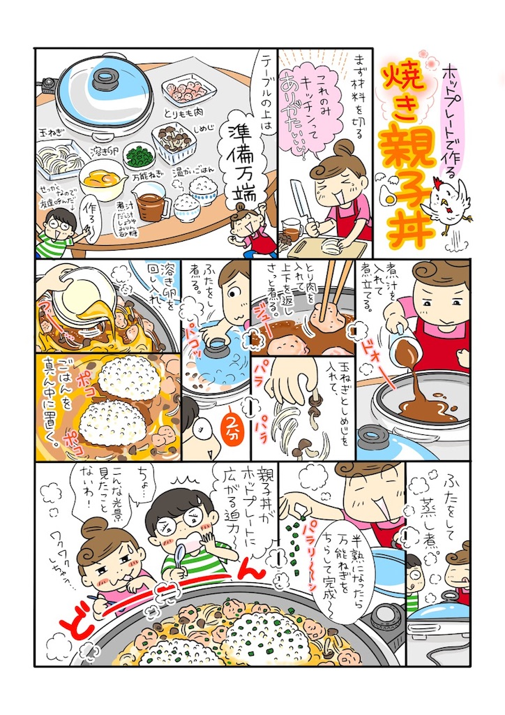 f:id:yamamotoari:20190320115350j:image