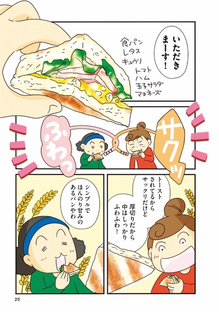f:id:yamamotoari:20190331004916j:image
