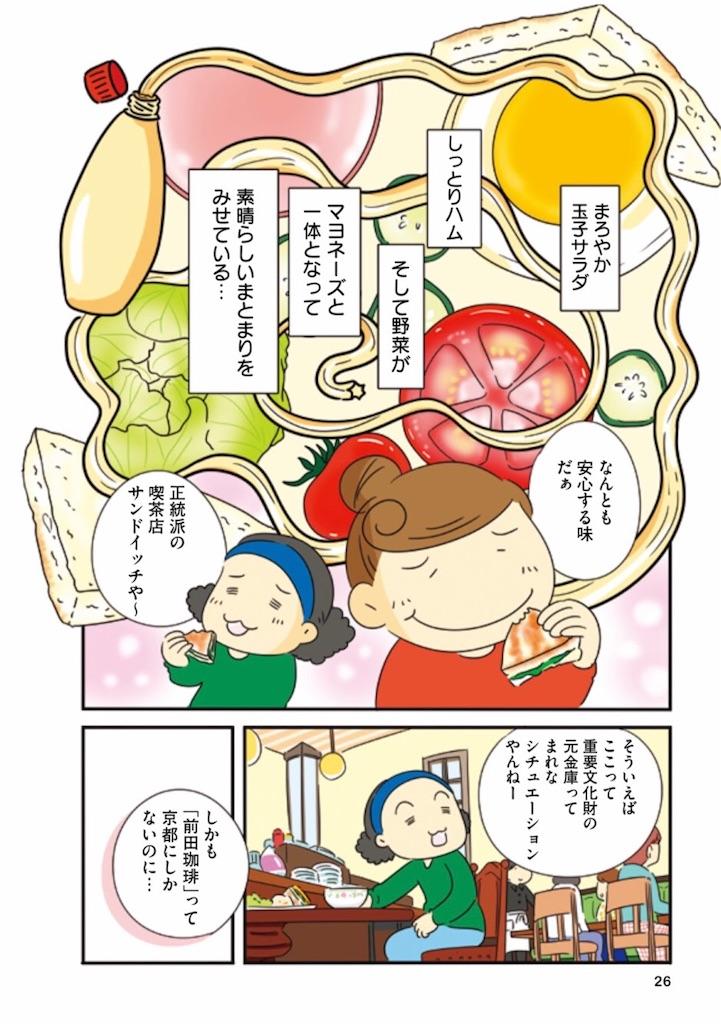 f:id:yamamotoari:20190331004933j:image