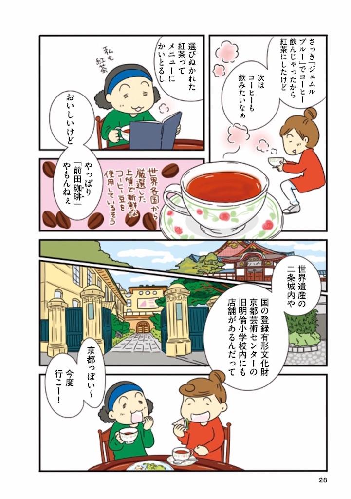 f:id:yamamotoari:20190331005002j:image