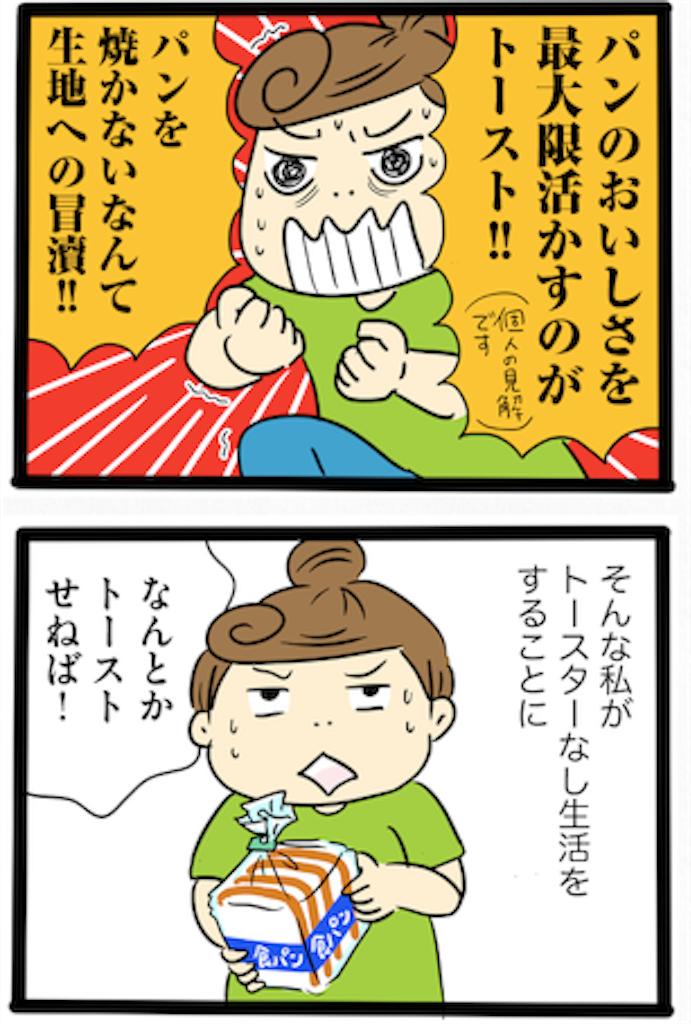 f:id:yamamotoari:20190418231020p:image