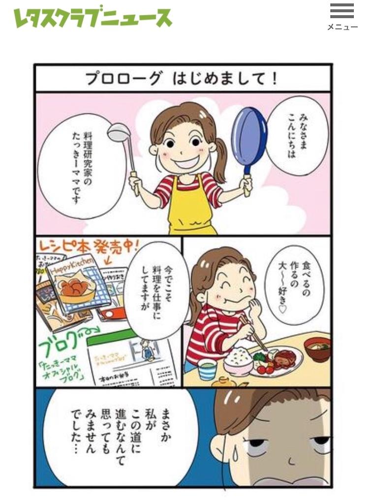 f:id:yamamotoari:20190423225708j:image