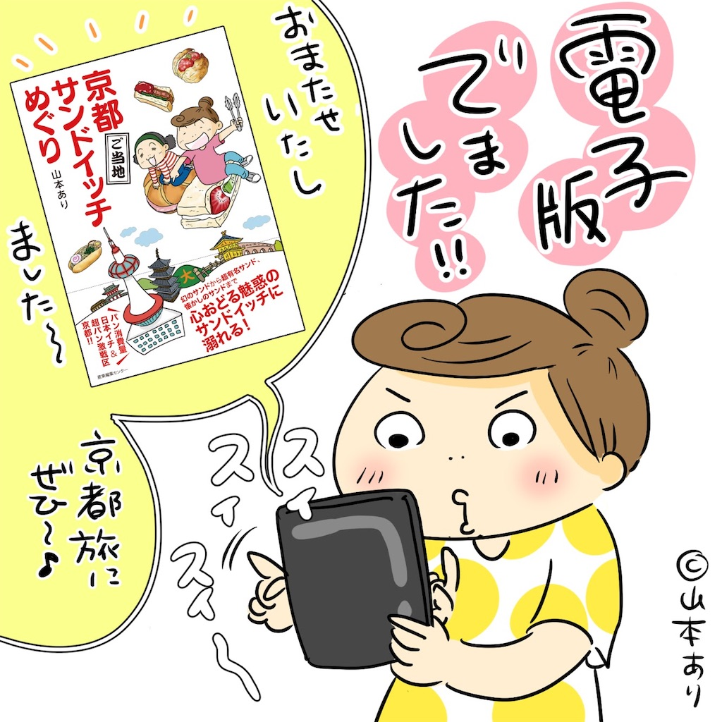 f:id:yamamotoari:20190424161625j:image