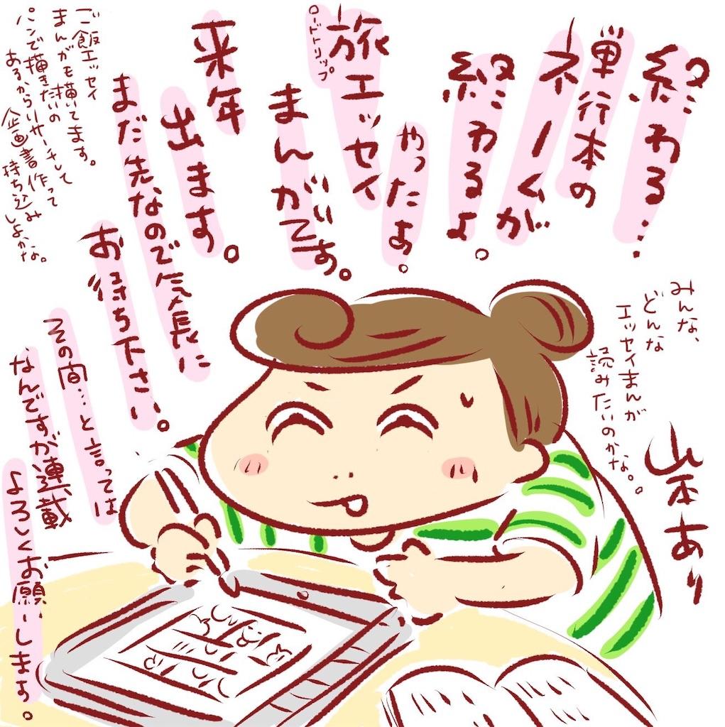 f:id:yamamotoari:20190811005112j:image