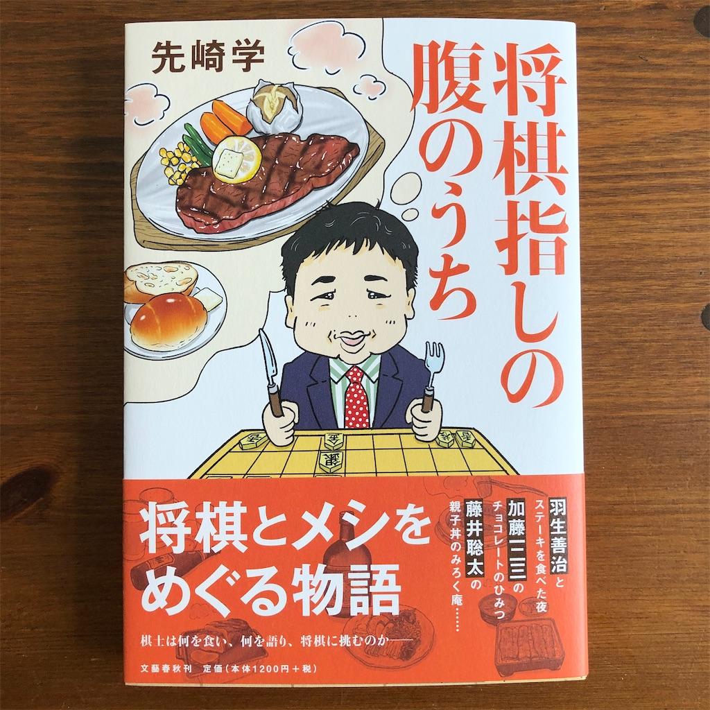 f:id:yamamotoari:20200118113505j:image