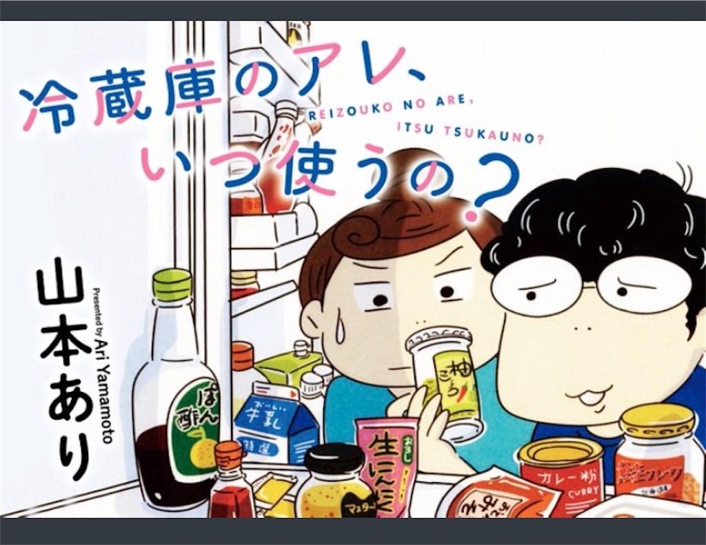 f:id:yamamotoari:20200120184122j:image