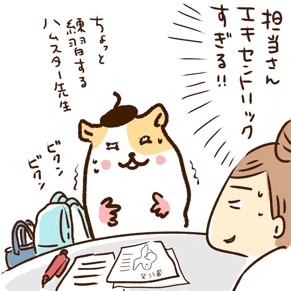 f:id:yamamotoari:20200203222153j:image
