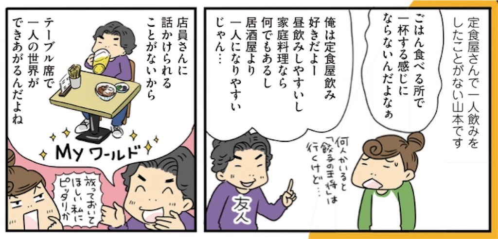 f:id:yamamotoari:20200209174628j:image