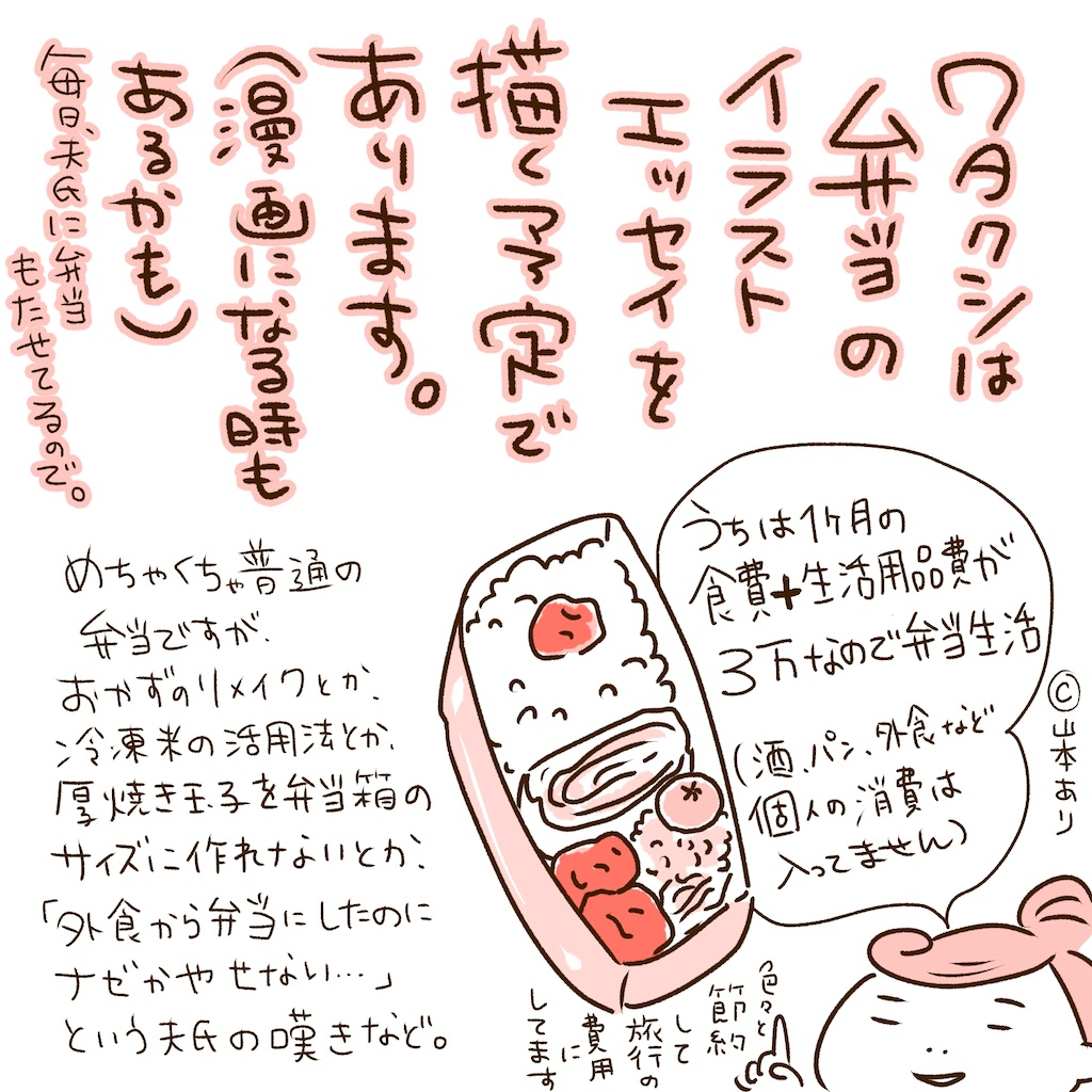 f:id:yamamotoari:20200309100726j:image