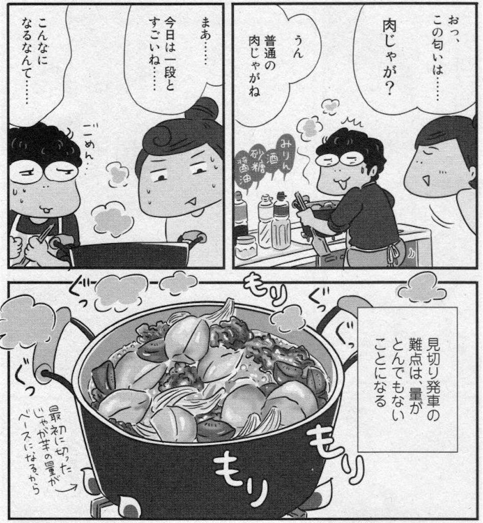 f:id:yamamotoari:20200420092639j:image