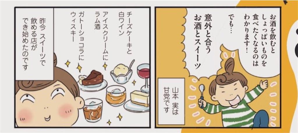 f:id:yamamotoari:20200420092653j:image