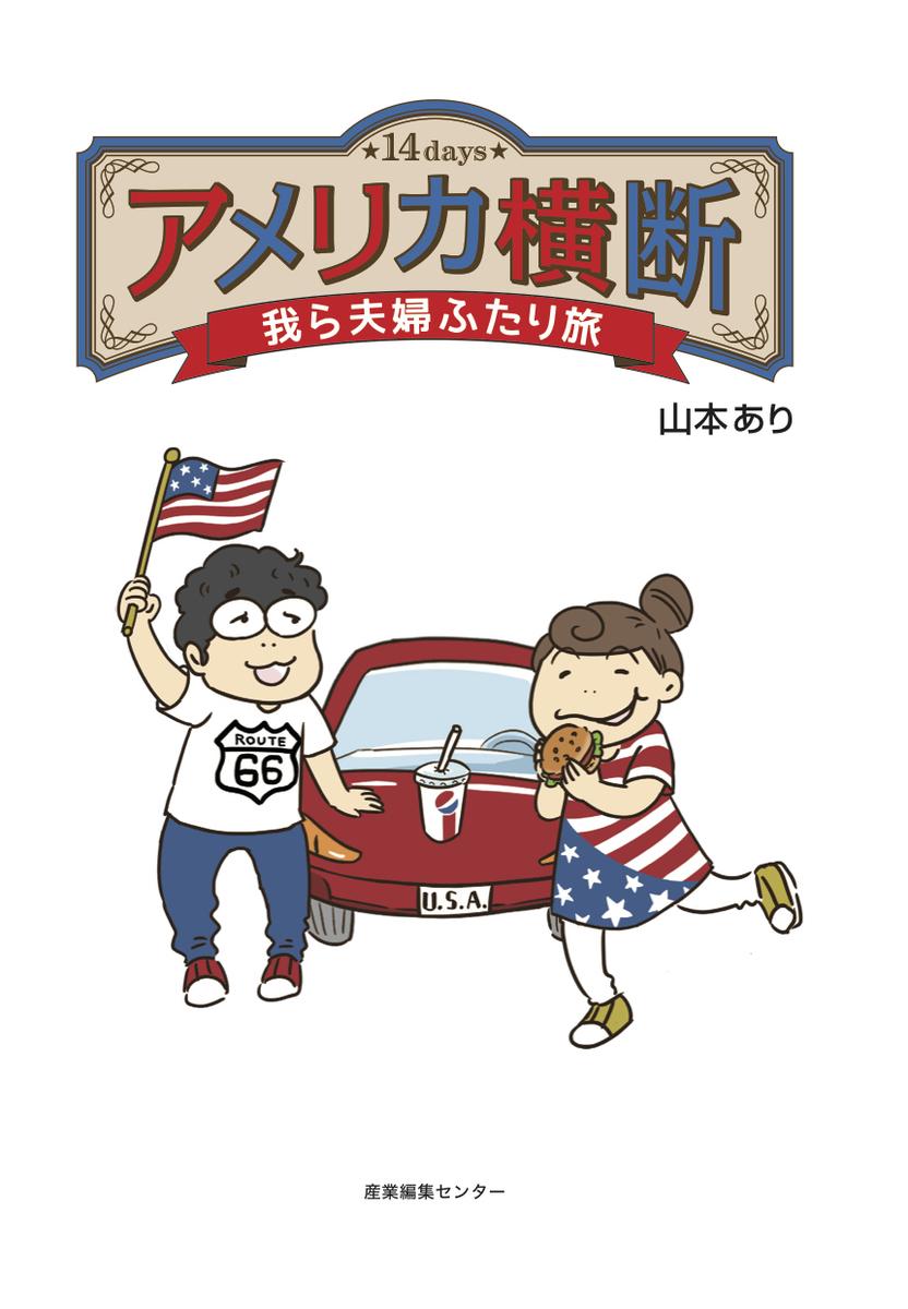 f:id:yamamotoari:20200514115913j:plain
