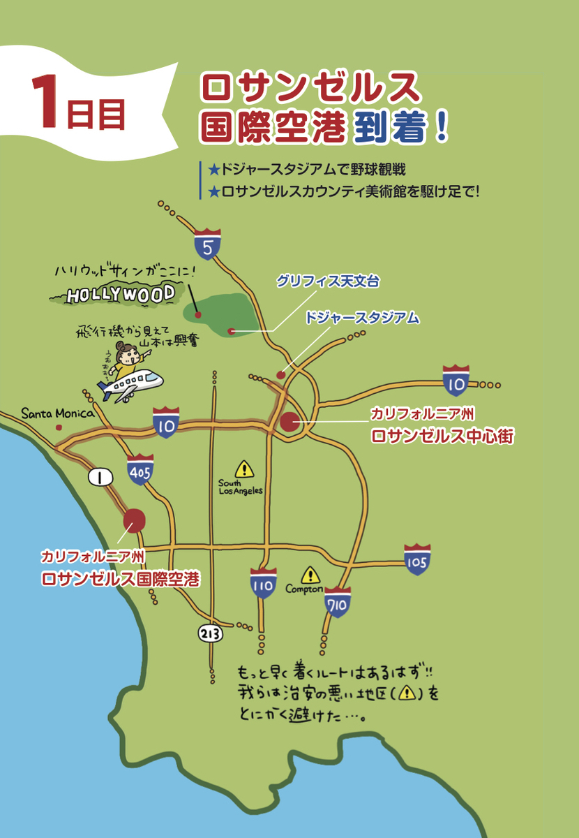 f:id:yamamotoari:20200514120328j:plain