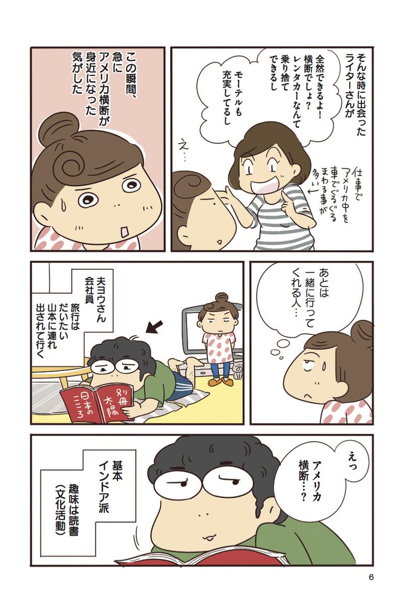 f:id:yamamotoari:20200514121829j:plain
