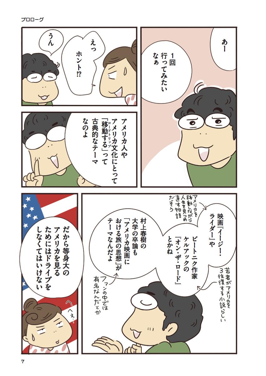 f:id:yamamotoari:20200514121845j:plain