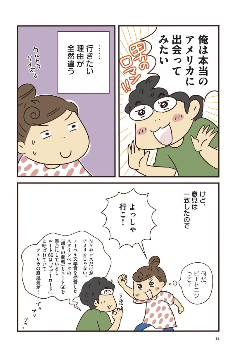 f:id:yamamotoari:20200514121859j:plain