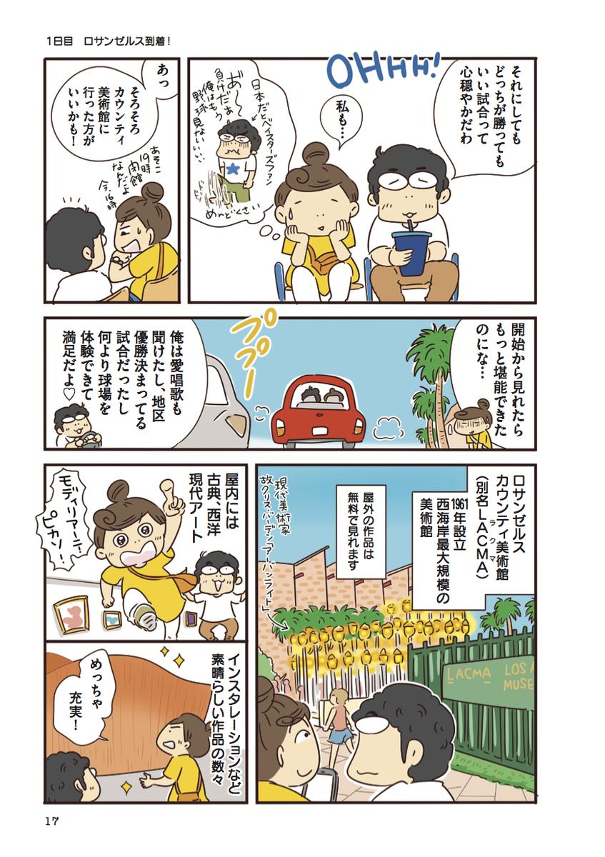 f:id:yamamotoari:20200514124018j:plain