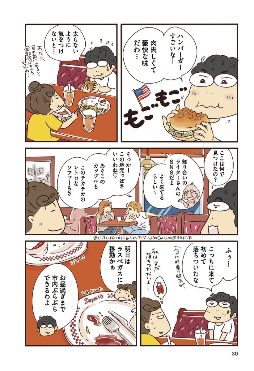 f:id:yamamotoari:20200514124115j:plain