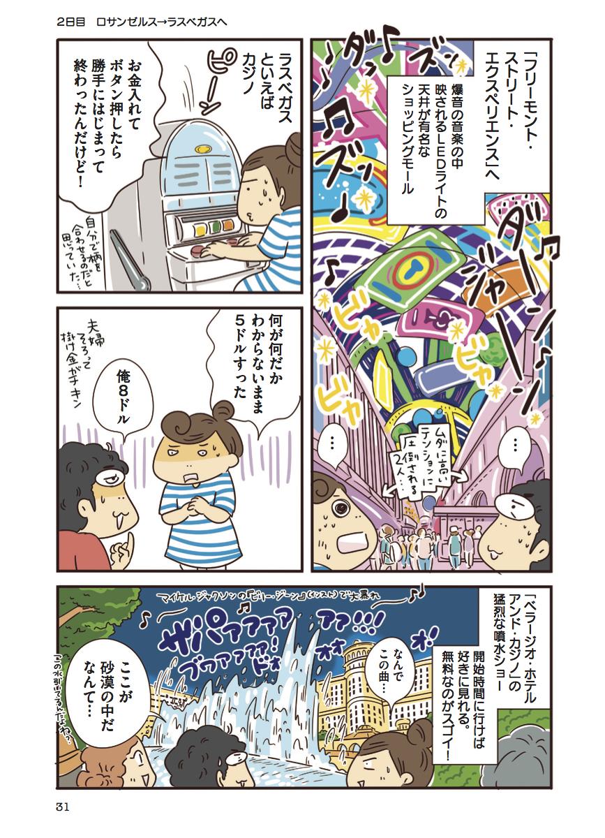 f:id:yamamotoari:20200514140712j:plain