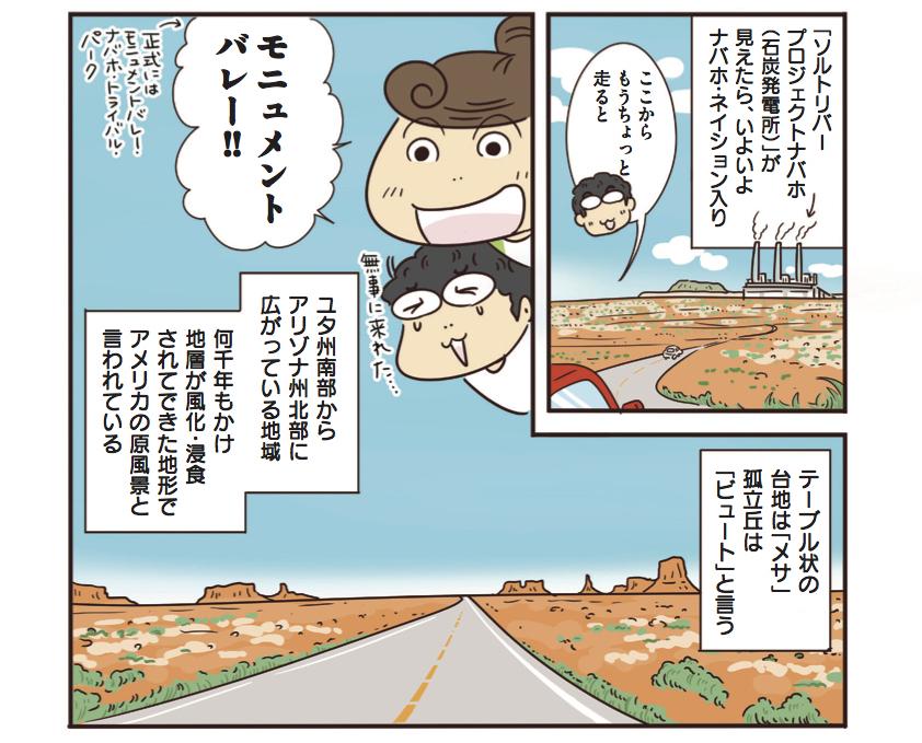 f:id:yamamotoari:20200514140922j:plain