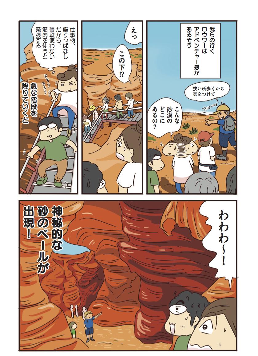 f:id:yamamotoari:20200514141101j:plain