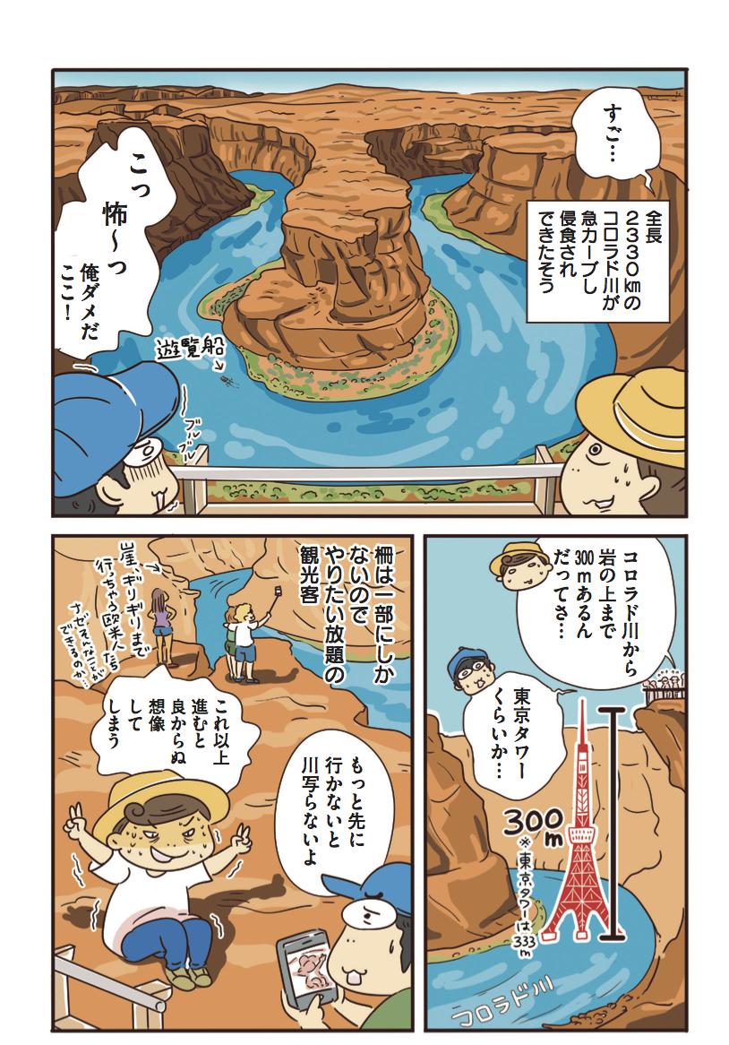 f:id:yamamotoari:20200514141115j:plain