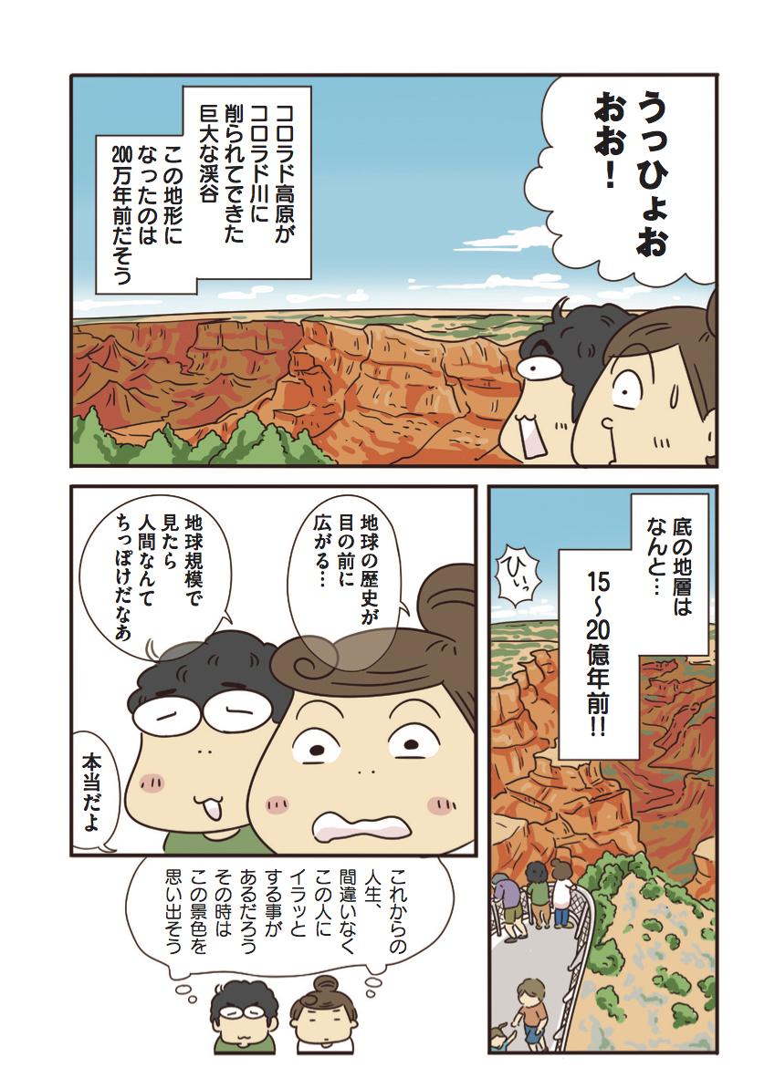 f:id:yamamotoari:20200514141130j:plain