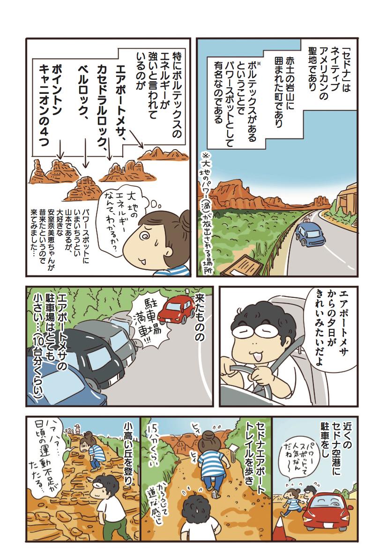 f:id:yamamotoari:20200514141219j:plain