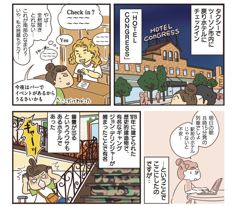 f:id:yamamotoari:20200514141308j:plain