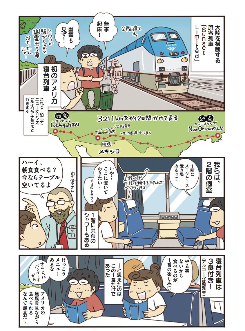 f:id:yamamotoari:20200514141324j:plain