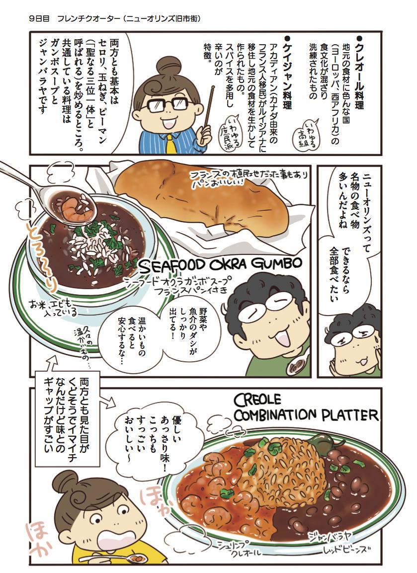 f:id:yamamotoari:20200514144453j:plain