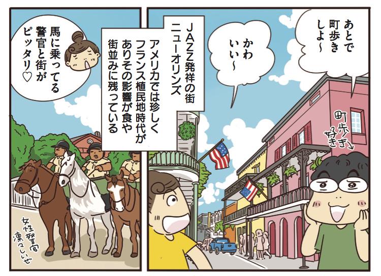 f:id:yamamotoari:20200514144652j:plain