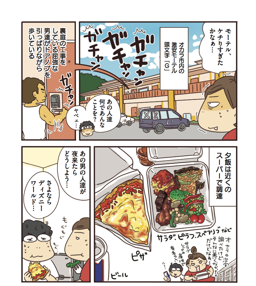 f:id:yamamotoari:20200514144713j:plain
