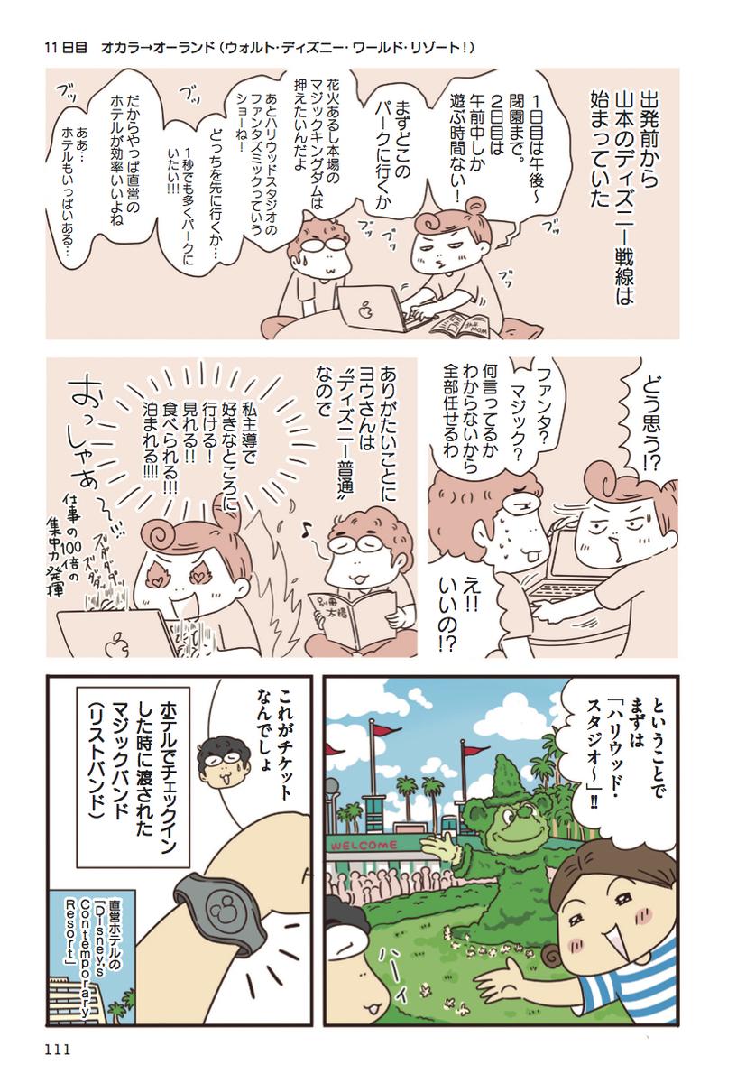 f:id:yamamotoari:20200514144746j:plain