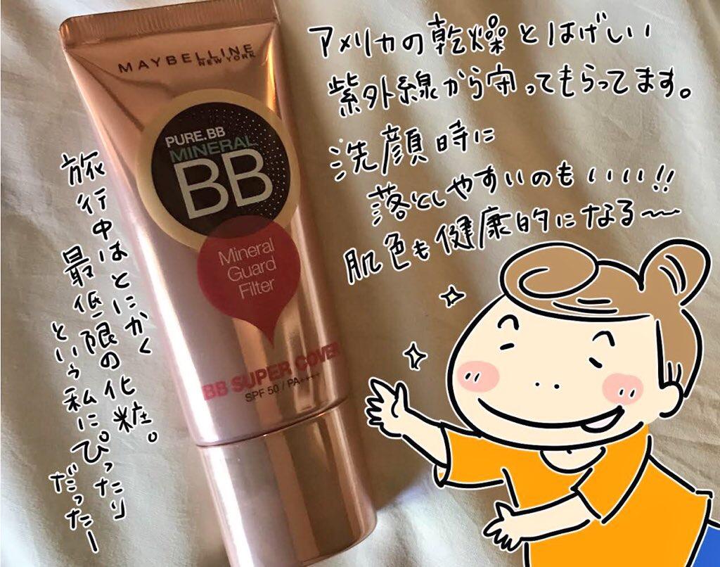 f:id:yamamotoari:20200514153428j:plain