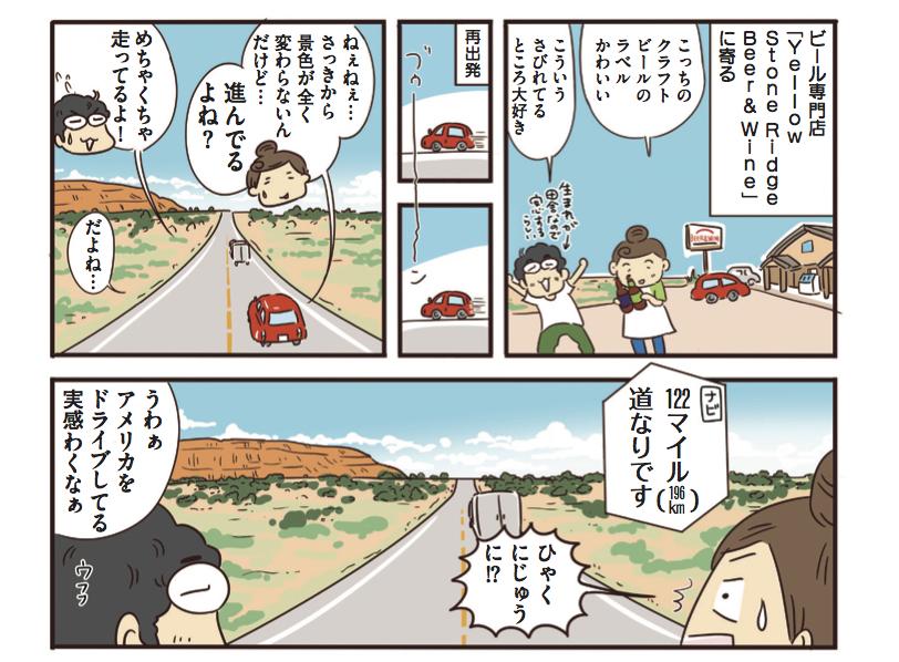 f:id:yamamotoari:20200523210705j:plain