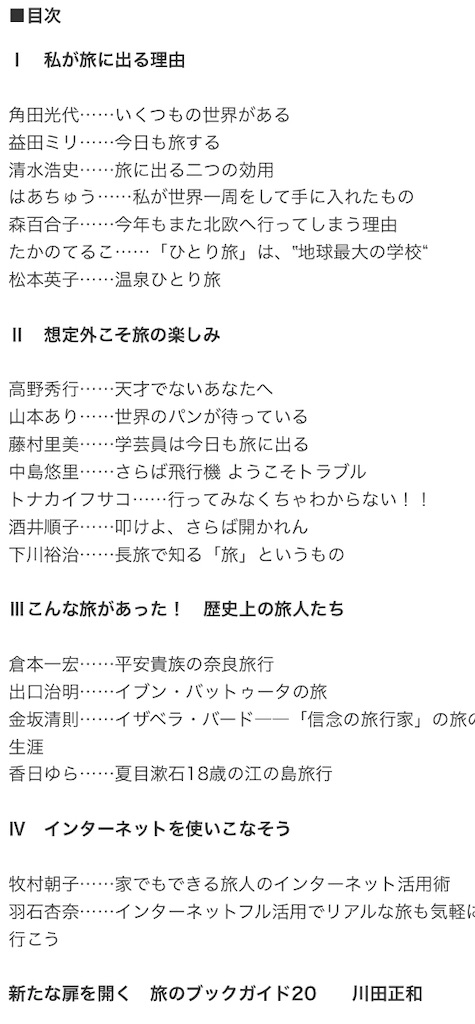 f:id:yamamotoari:20200611160029j:image