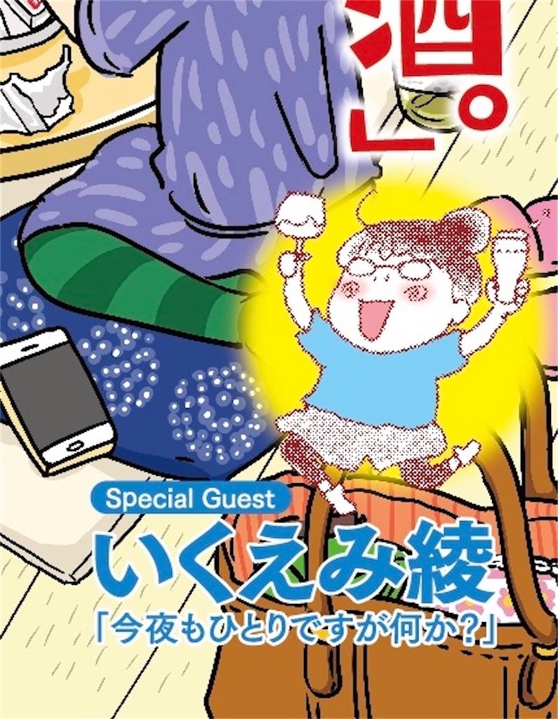 f:id:yamamotoari:20200902140253j:image