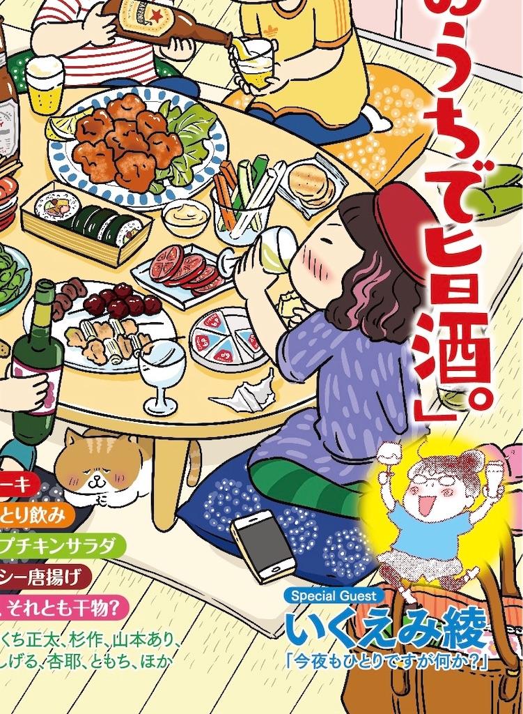 f:id:yamamotoari:20200902140256j:image