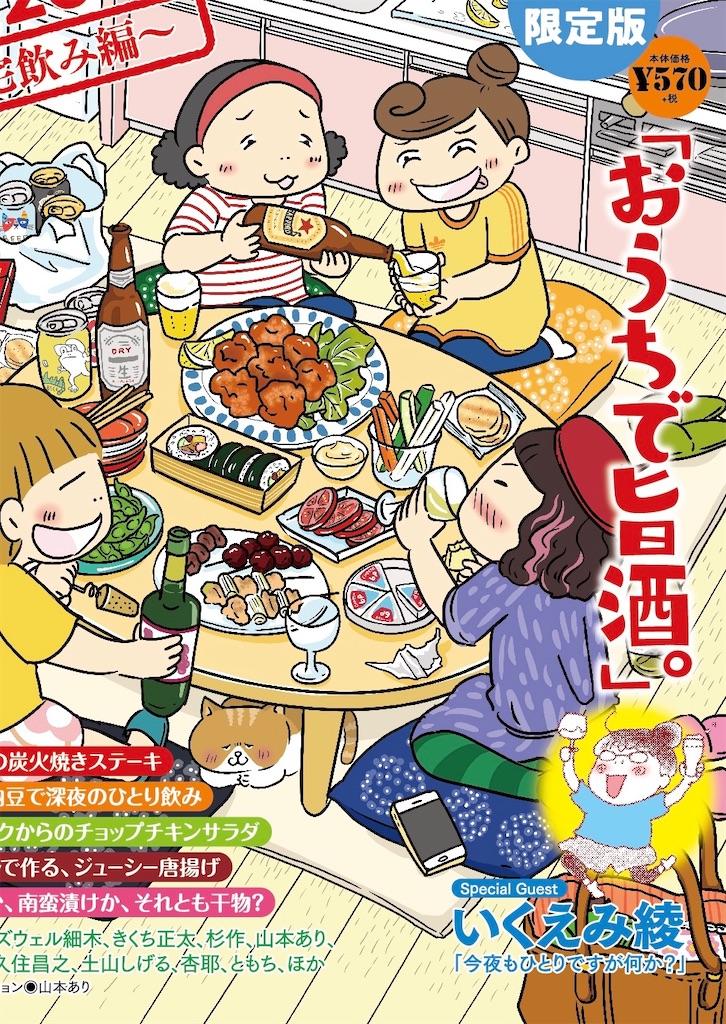 f:id:yamamotoari:20200902140301j:image