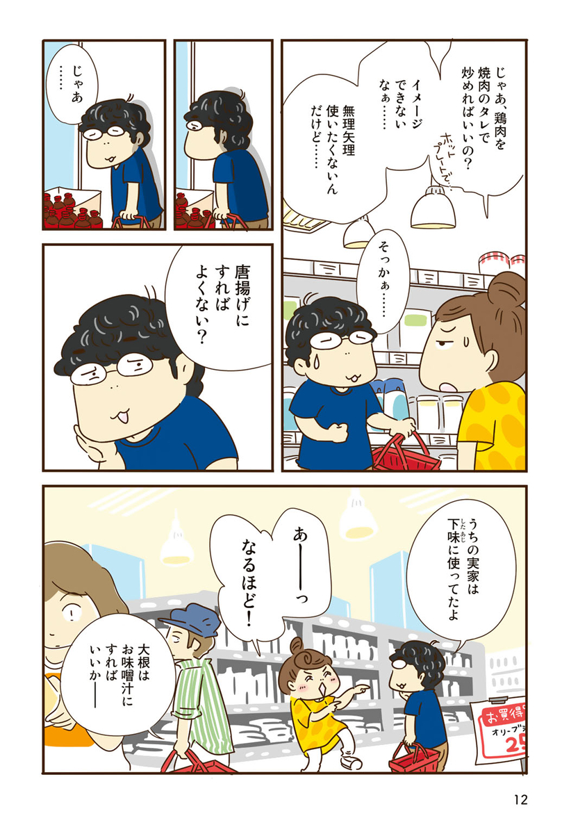f:id:yamamotoari:20200929085128j:plain