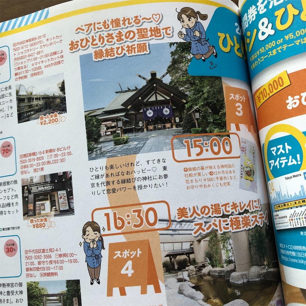 f:id:yamamotoari:20201201094825j:image