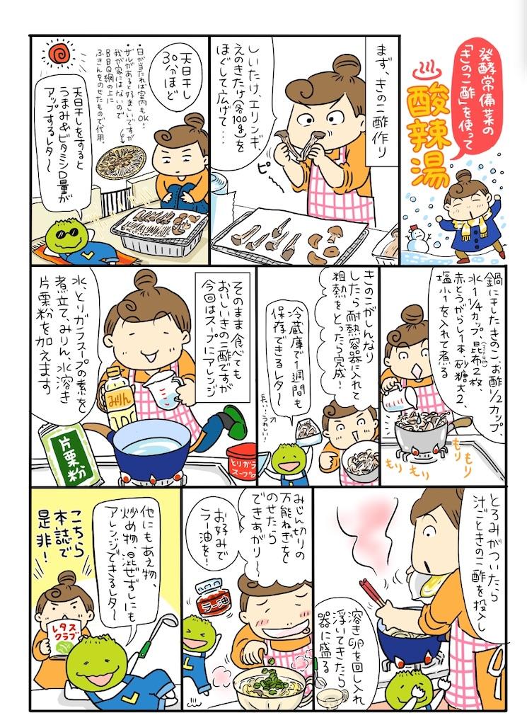 f:id:yamamotoari:20210125171226j:image